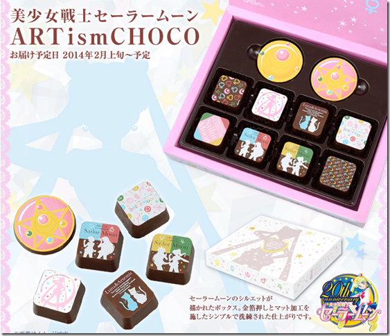 sailor-moon-chocolates