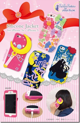 sailormoon-iphone5-phone-silicone-case2014merchandise